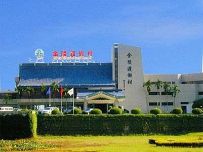 Jinling Holiday Resort