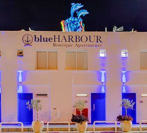 Blue Harbour Boutique