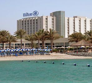 Radisson Blu Abu Dhabi Corniche (ex Hilton)