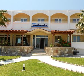 Anthoula Kos