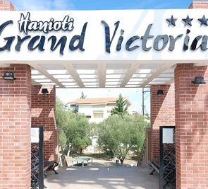 Hanioti Grand Victoria