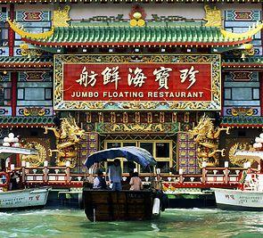 Chiny - w krainie złotego smoka
